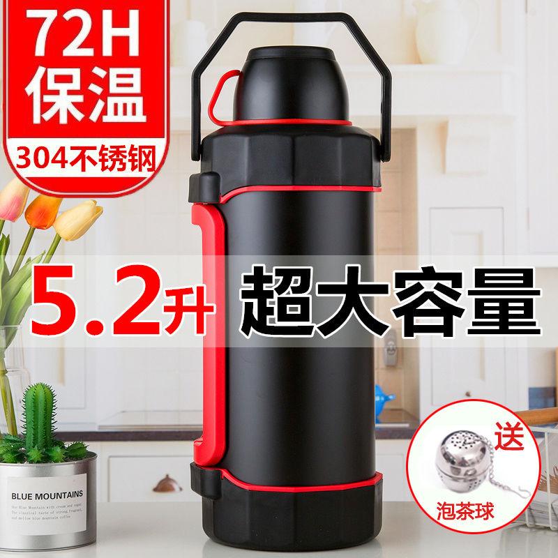 5升保温壶户外车载保温杯304不锈钢大容量家用水壶暖瓶热水瓶5L