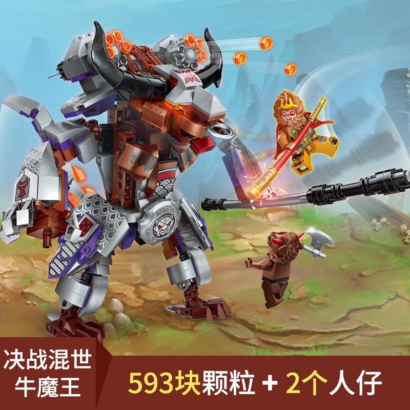 启蒙乐高西游记孙悟空模型拼装玩具12-03新券