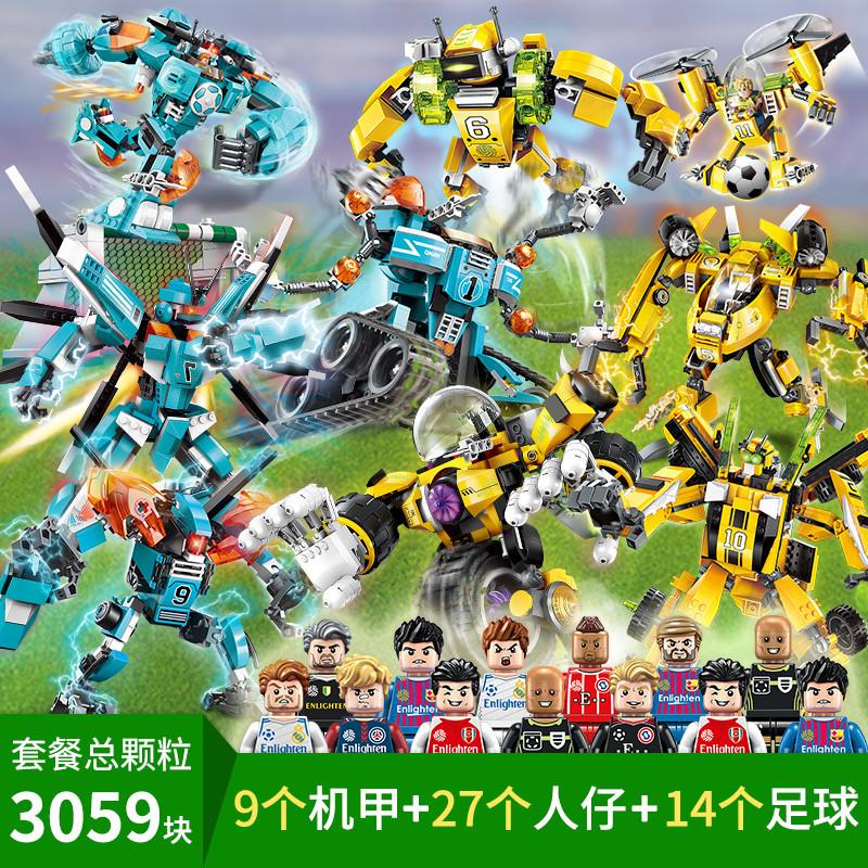 启蒙樂高积木玩具变形机器人金刚男孩子6拼装7世纪足球8益智9岁