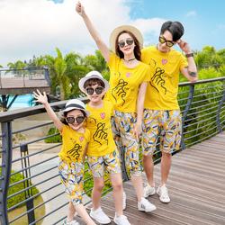 沙滩亲子装夏装一家三口四口夏季2021新款潮炸街母女母子洋气套装