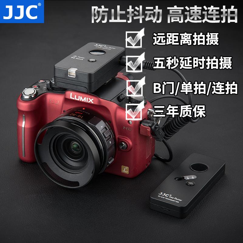 JJC 松下DMW-RSL1快门线GX7 GH4 GH3 FZ200 FZ1000 G7 FZ100 GF1 G10 G6 FZ2000 无线遥控器