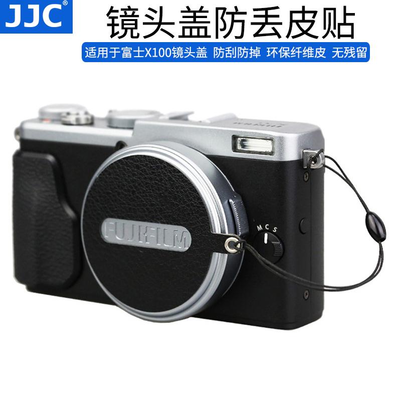 JJC 富士X70 X100F X100S X100T镜头盖防丢绳防掉 FUJIFILM皮贴