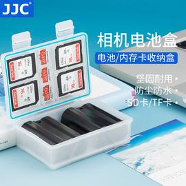 JJC 适用佳能相机电池盒/E17/E6N富士T125/W235松下BLJ31/BLF19/BLG10索尼FZ100/F550尼康单反理光收纳盒防潮