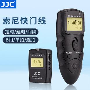 RX100M6 A6600 适用索尼A7M3 A6400 A6500 A6000 A6100 A9II无线定时快门线遥控器 JJC A6300