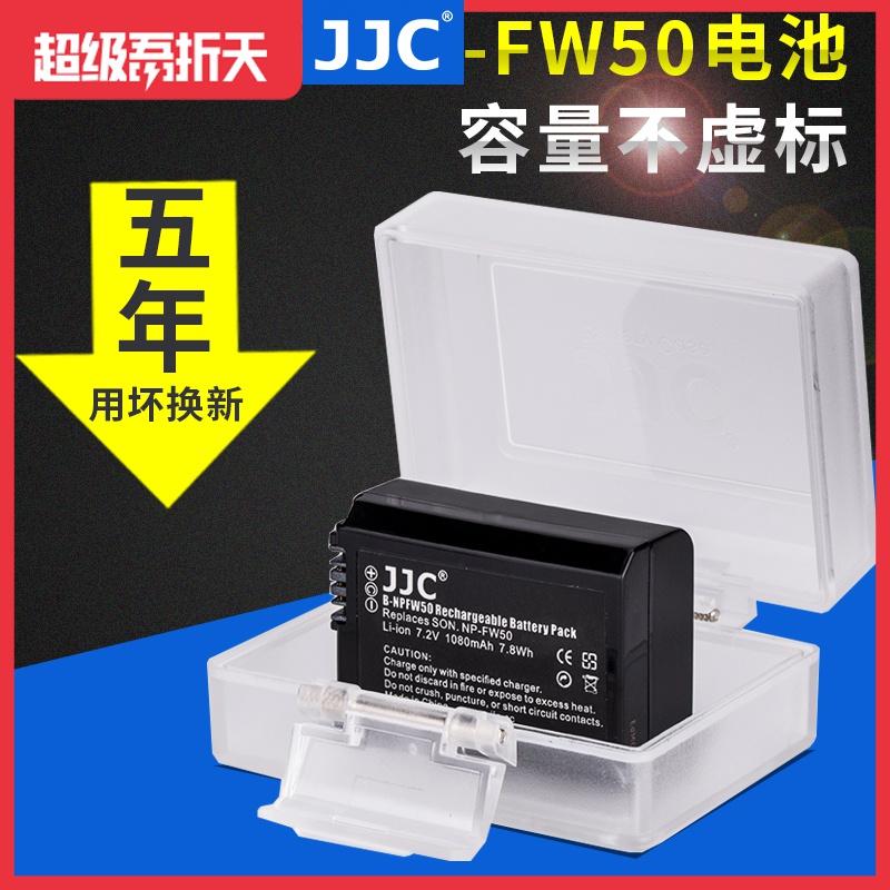 JJC 适用索尼NP-FW50微单5T A6300 A7R2 A6500 A5000 A5100 A6000 A6100 A7R A7RII A6400 A7M2 A7RM2电池