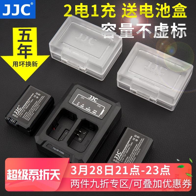 JJC 适用索尼NP-FW50电池充电器A6000 A6300 A6500 A5100 A7R2 A6100 A7R A7II A7RII A6400 A7M2 A7RM2座充