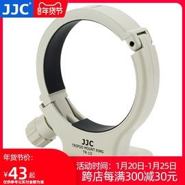JJC 小小白脚架环 小小白脚架环适用佳能 70-200 F4L脚架环EF 70-200mm f/4L IS II USM 二代防抖镜头环支架