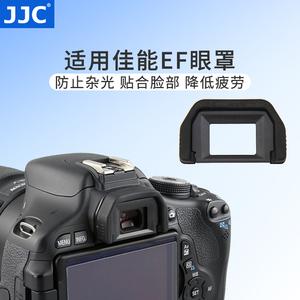 JJC 适用佳能EF眼罩取景器护目镜单反相机800D 700D 100D 760D 750D 77D 200D 1200D 1300D 650D 600D