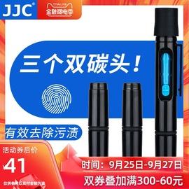 JJC 镜头笔适用于尼康佳能索尼富士微单反相机保养毛刷清洁活性炭粉 碳头配收纳包配镜头布数码清理除尘工具
