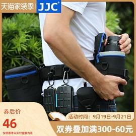 JJC 单反相机固定腰带登山骑行腰包带 户外摄影镜头包筒袋套腰带摄影器材配件稳定