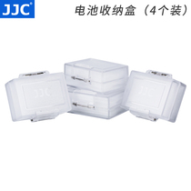 JJC Camera Battery Box np-fw50 NPW126 LP-E6 EL15 LP-E17 FZ100 BLN1 BLS5 lithium battery storage box protection