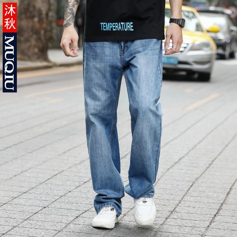 沐秋加肥裤  牛仔裤男宽松直筒四季加大码中年胖子休闲肥腿裤长裤