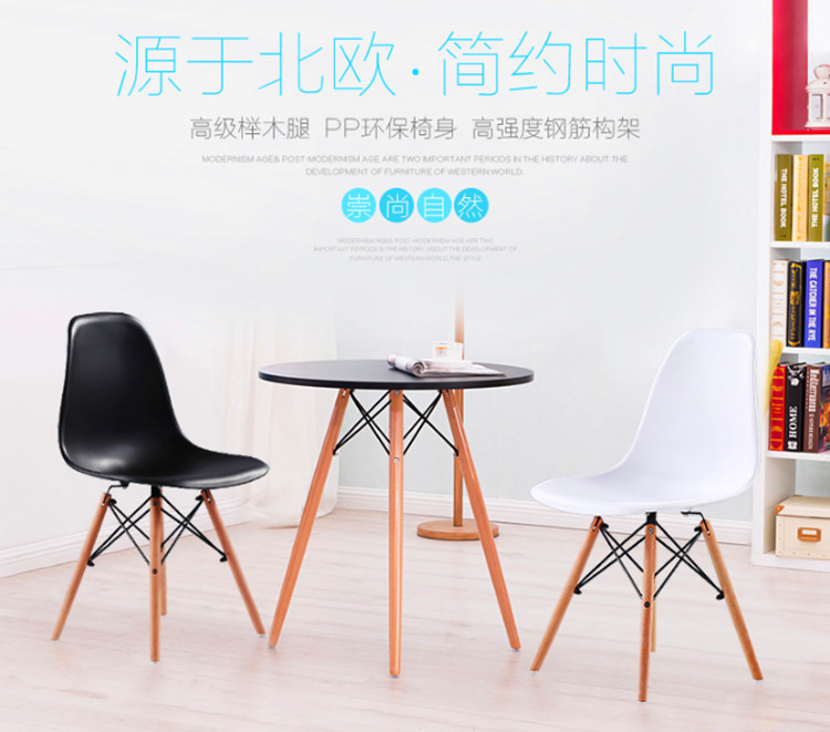 塑料餐桌宜家桌子小方桌实木圆桌奶茶店咖啡厅洽谈快餐桌椅组合