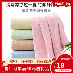 竹 浆 纤维毛巾被子小盖毯儿童婴儿透气夏凉被夏季薄款冰丝空调被