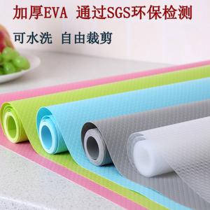 厨房抽屉垫纸橱柜垫纸衣柜防水贴纸