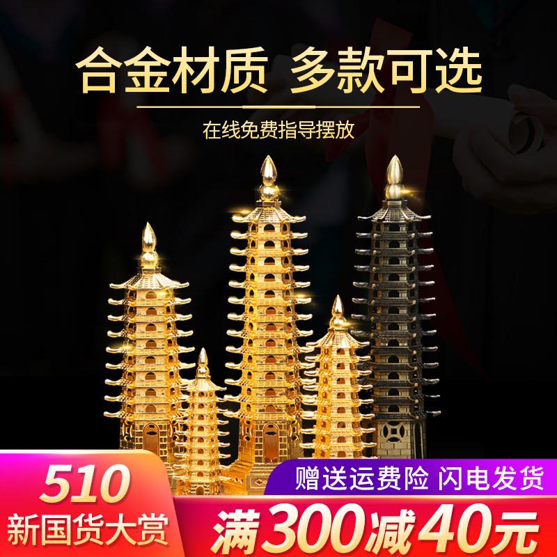 Статуэтки башни Вэньчан Артикул 532822128978