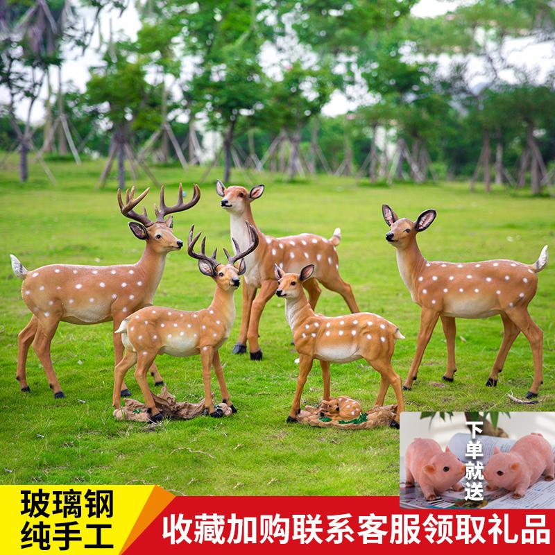 Игрушки с животными Артикул 604951073838
