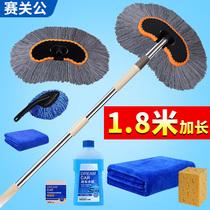 洗车拖把汽车刷车用纯棉2米加长杆不伤车伸缩式除尘工具神器用品