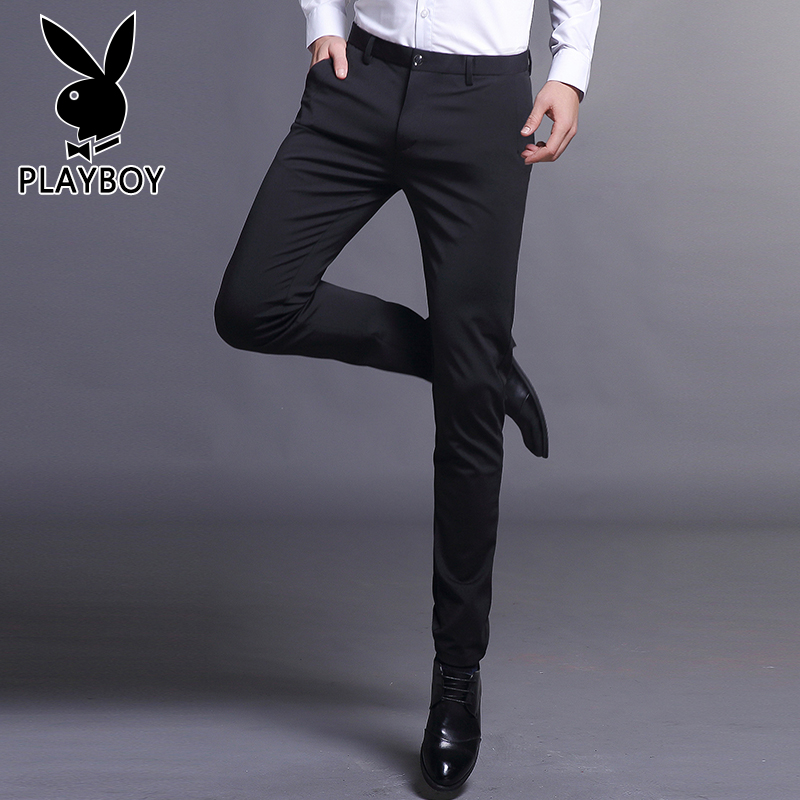 Playboy casual pants men's spring and autumn slim pants elastic straight leg pants Korean business men's trousers
