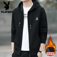 Playboy coat men's sportswear plus Plush autumn coat handsome casual jacket men in autumn and winter