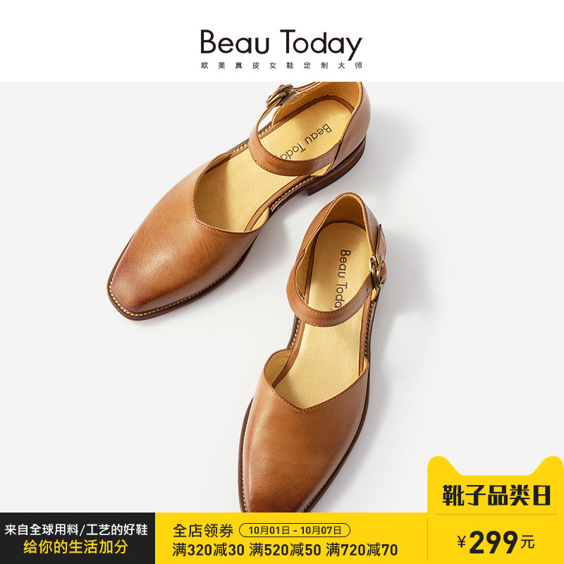 BeauToday复古玛丽珍鞋女秋季平底一字带单鞋真皮文艺英伦风凉鞋299.00元包邮