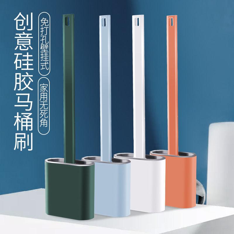 中國代購|中國批發-ibuy99|刷子|硅胶马桶刷子厕所清洁卫生间死角洗厕神器壁挂式去污带底座多功能