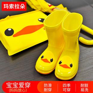幼男童幼儿防滑小童可爱学生防滑水鞋 儿童雨鞋 雨衣套装 宝宝雨靴女