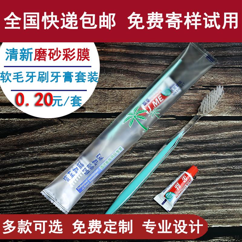 Набор зубной пасты и щетки Артикул 552722448858