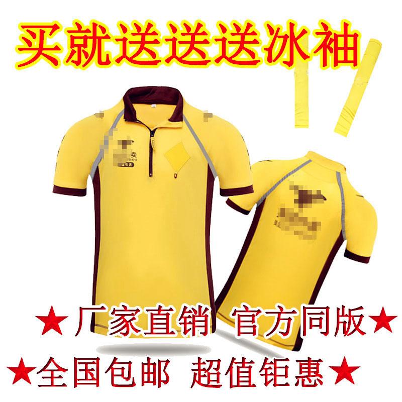 Рабочая одежда для группы США короткий рукав комбинезон демисезонный Тонкое лето стиль короткий рукав Футболки толстовка шлем