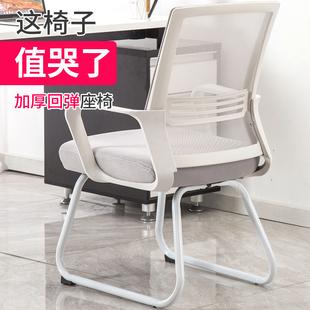 百深电脑椅家用办公椅子转椅职员座椅升降人体工学椅网椅弓形简约价格
