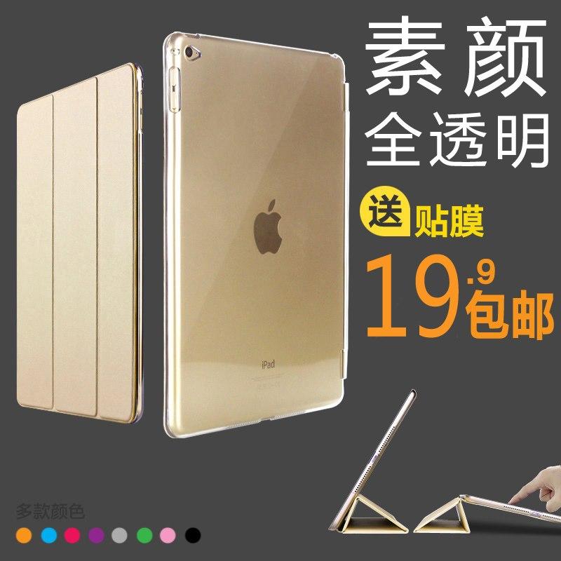 心上ipad4保护套 超薄苹果平板电脑ipad2韩国ipad3保护皮套防摔壳