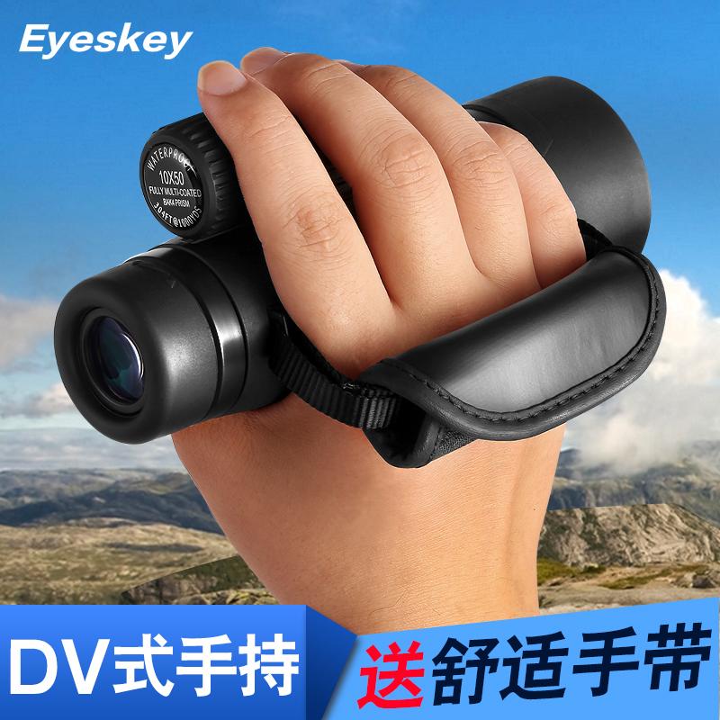 单筒防水高清8x32望远镜1000倍300倍天文眼镜单筒红外夜视