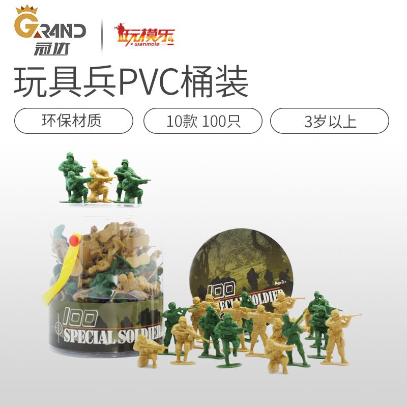 玩模乐桶装玩具兵人模型100人 塑料小兵人玩具军事套装公仔摆件