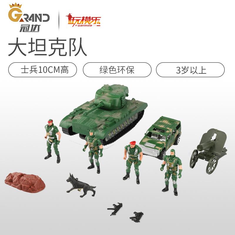 玩模乐塑料小兵人玩具军事套装10款可选 军舰警车坦克模型玩具