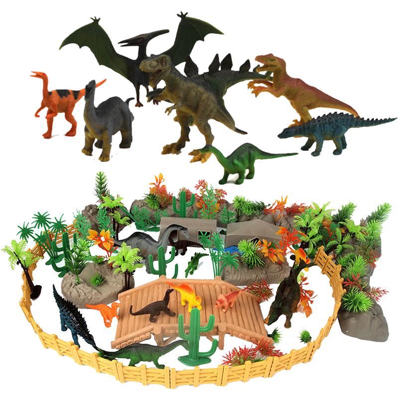 恐龍玩具場景 環保軟塑膠模型200 仿真動物玩偶塑料恐龍