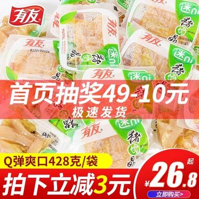 有友泡椒猪皮晶428g小包装玩味山椒猪皮卷零食重庆特色小吃下饭菜