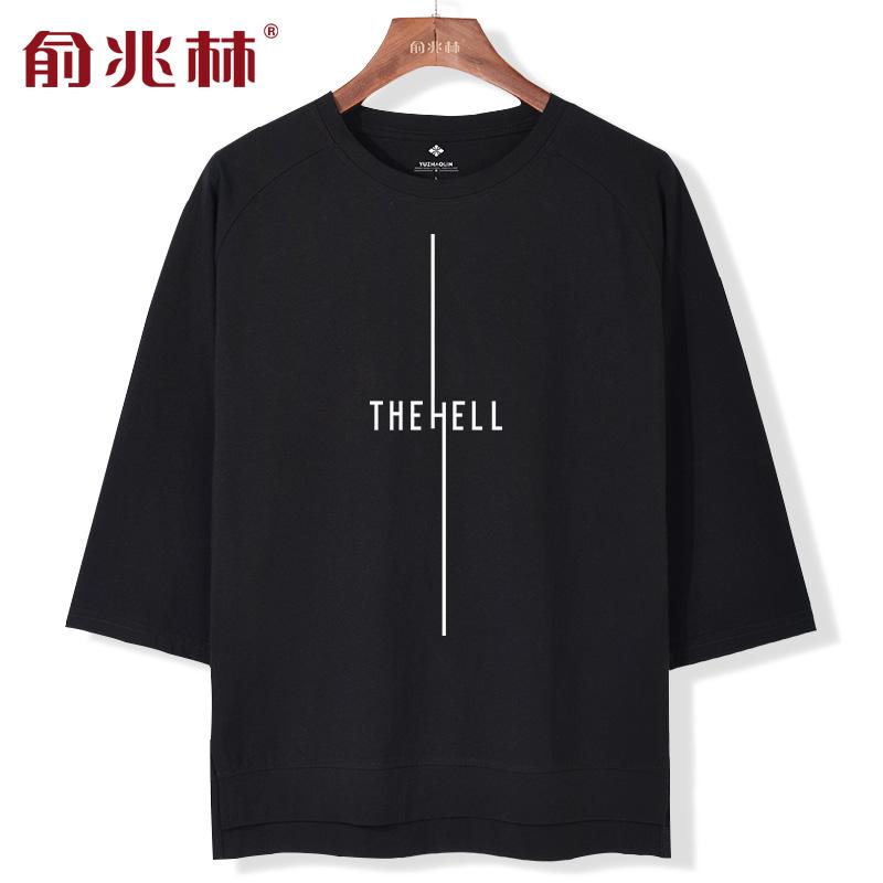 七分袖t恤男夏天韩版潮流短袖上衣宽松纯棉潮牌学生中袖7分袖衣服