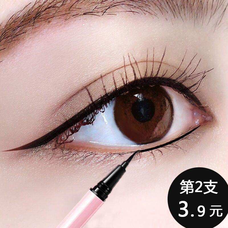平价好用的新手眼线笔李佳琦网红抖音不晕染细头初学者极细防水