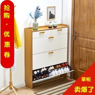 柜 柜超薄17cm家用门口简约现代经济型多功能门厅收纳玄关鞋 翻斗鞋