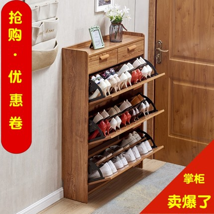 超薄鞋柜17cm组装经济型家用门口多功能简约现代门口翻斗式小鞋柜