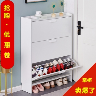 柜17cm家用门口经济型简约现代收纳柜窄大容量翻斗式 超薄鞋 小鞋 架