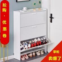 超薄鞋柜17cm家用门口经济型简约现代收纳柜窄大容量翻斗式小鞋架