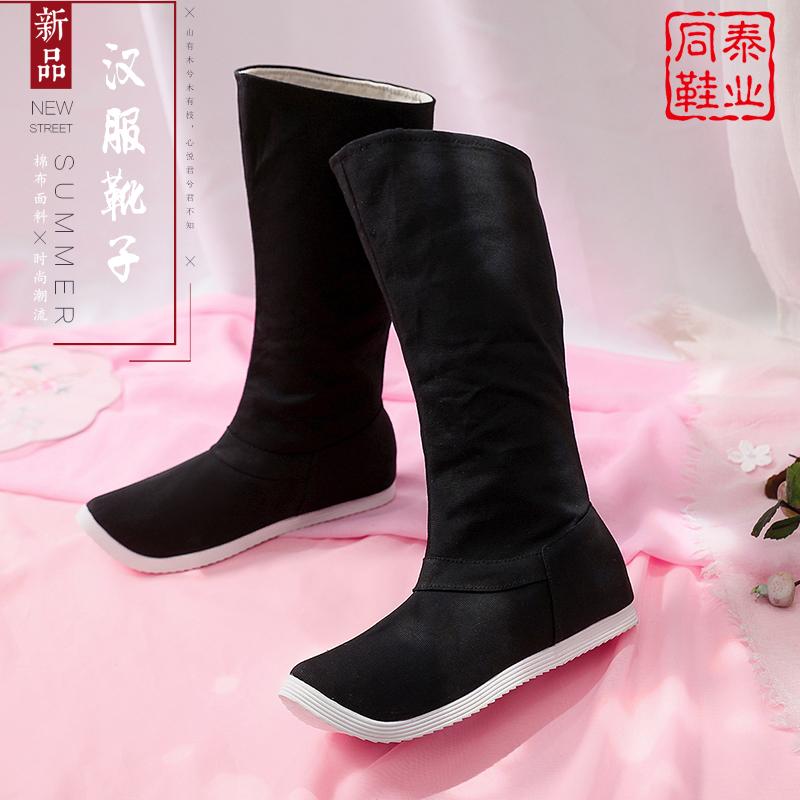 2021新款明制古装汉服鞋复古官靴武侠翘头皂靴子男女古中国风布靴