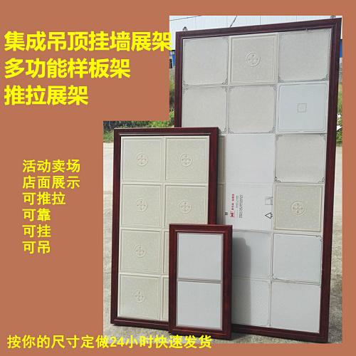 Интеграции потолок дисплей скользящий мобильный 3003X300 алюминий пряжка доска подбородок 450 доска подбородок модель полка