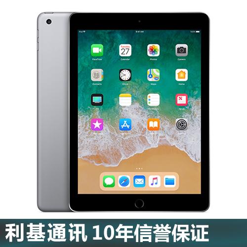 apple /苹果ipad 2018款原封有赠品