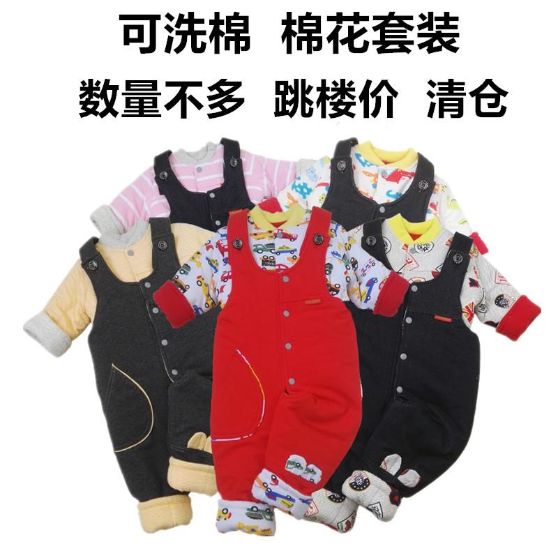 Одежда для младенцев Артикул 562353443793