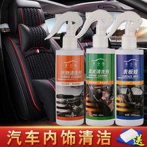 汽车内饰顶棚清洗剂织物布真皮座椅强力去污多功能清洁剂用品神器