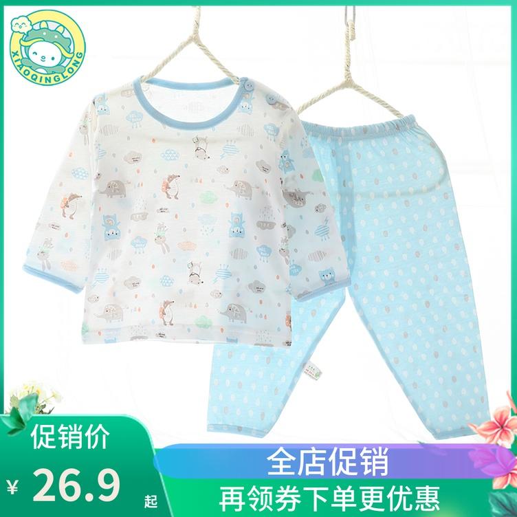 空调服儿童纯棉睡衣全棉超薄内衣裤男童套装女童竹纤维夏装小青龙