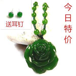 天然和田玉碧玉玫瑰花吊坠女款毛衣链挂件玉石玉器项链玉饰品吊坠