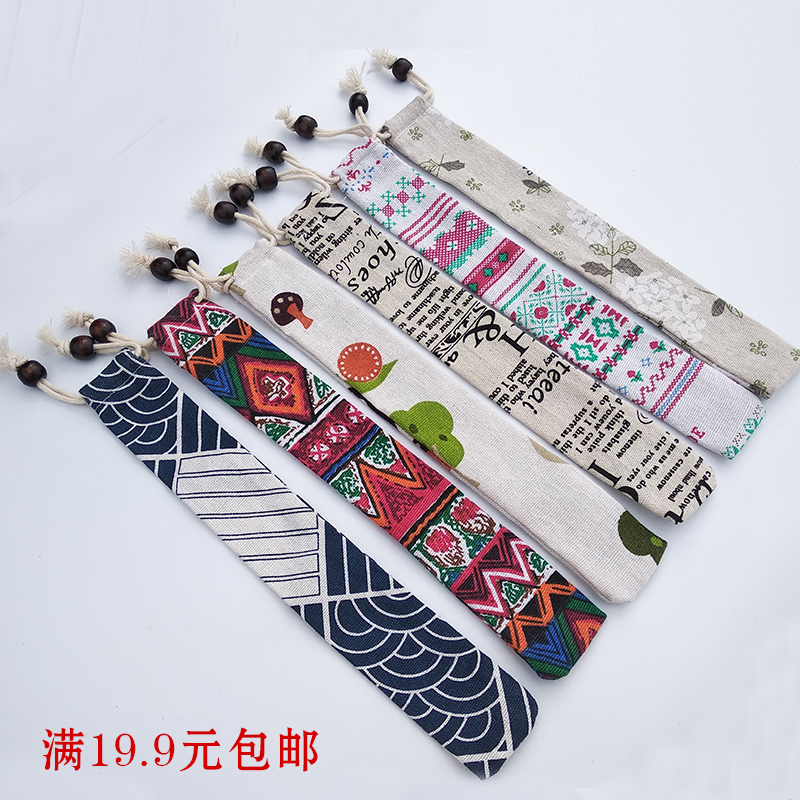 Chopsticks, spoons, tableware, cloth cover, packing and storage bag